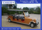 Energy Saving Full Electric Vintage Cars Resort Vehicle Single Reduction Rack Steering